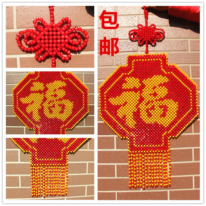 diy串珠中国结 灯笼福挂饰挂件 喜庆福字材料包 心有灵犀手工坊